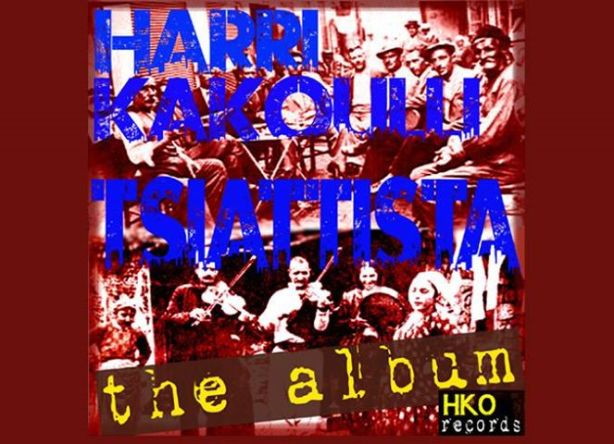 """Tsiattista"" by Harri Kakoulli"