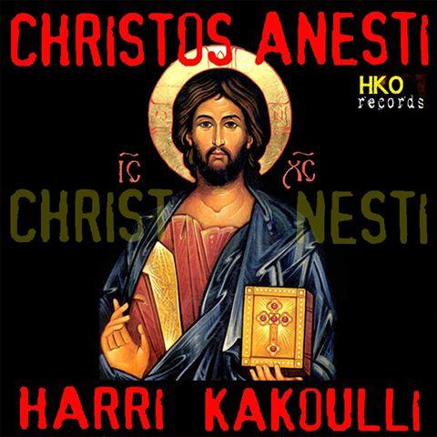 Christos Anest